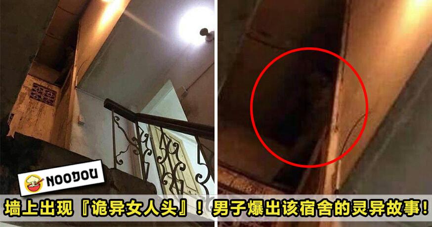 Haunted Hostel Featured