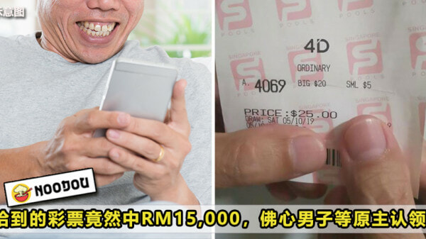 4D Kena Featured