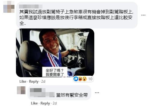 Comment Dangerous