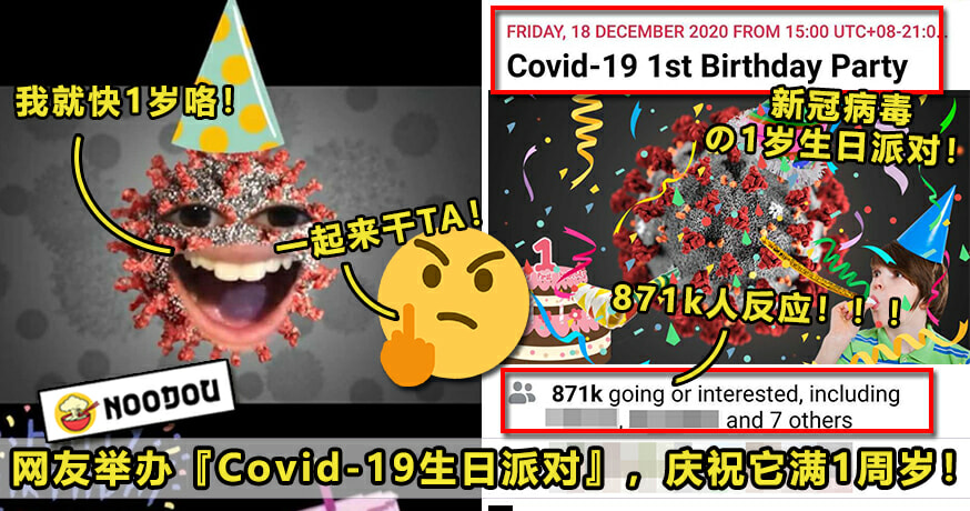 Covid 1St Birthday Featured 1
