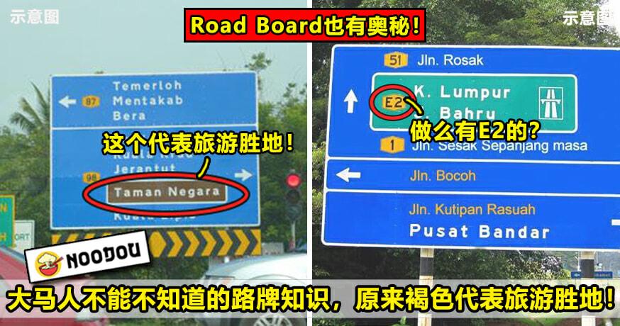 Signboard 1