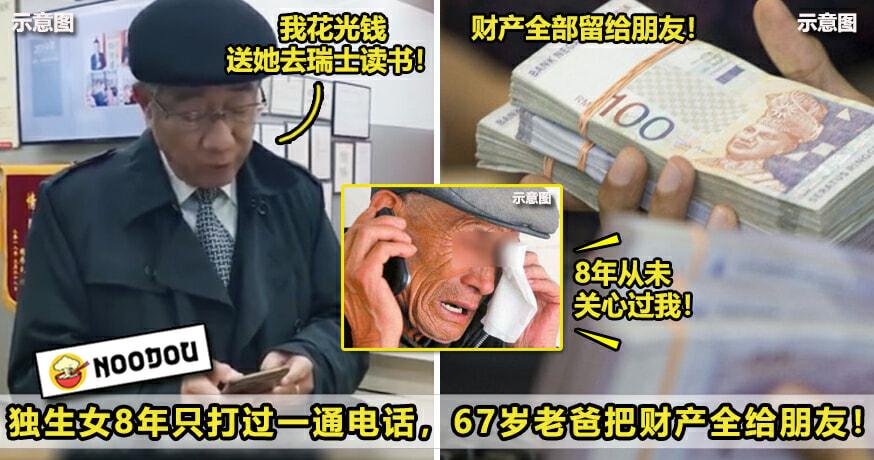 Moneyftimage