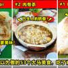 Msia Food 1