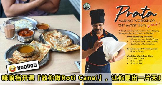 Roti Canai Workshop Featured