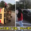 Ambulance Myvi Featured