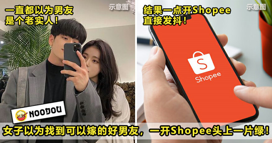 Shopee Chat Featured 1