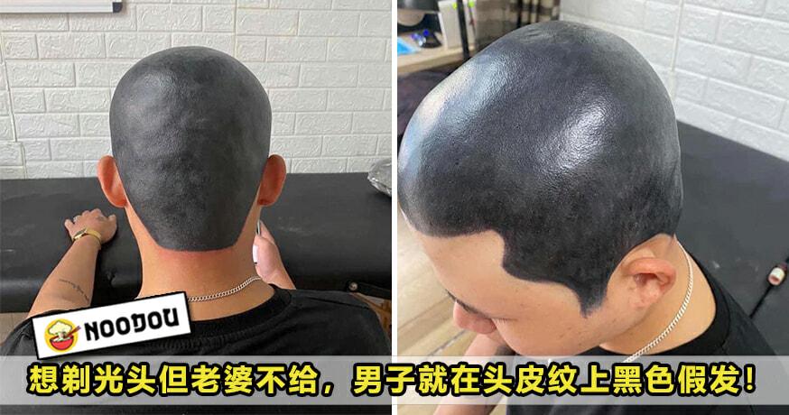 Tattoo Head Featured