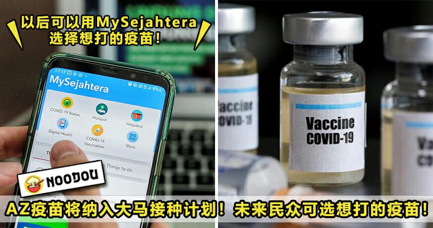 Choose Vaccine Featured 1