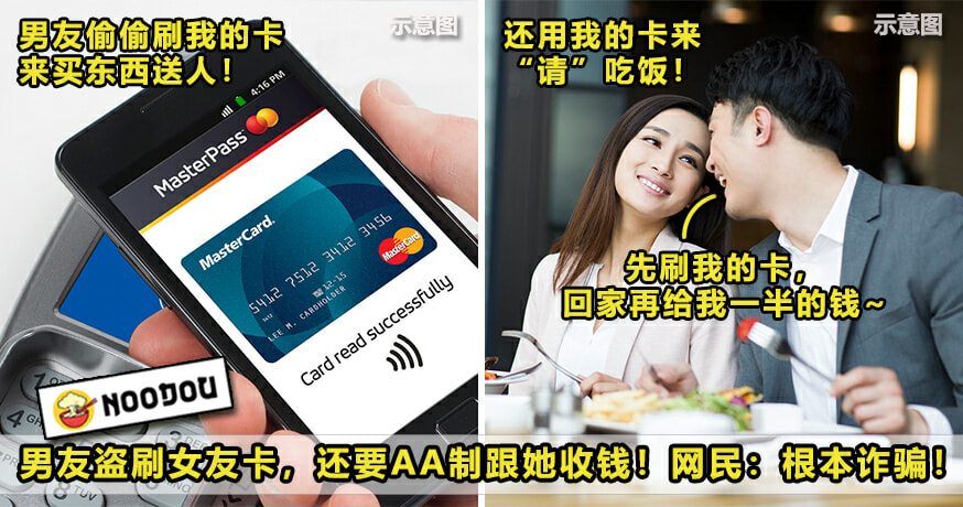 Curi Credit Card Featured 1