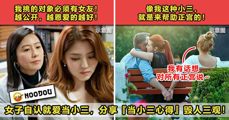Like Xiao San Featured