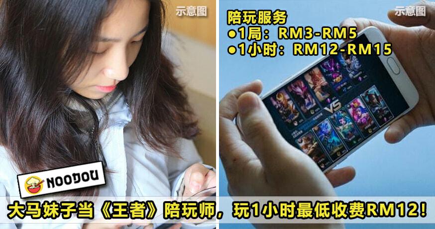 Wang Zhe Teman Featured