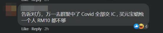 中了Covid得不偿失