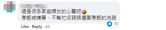 C Housewife Xin Sheng