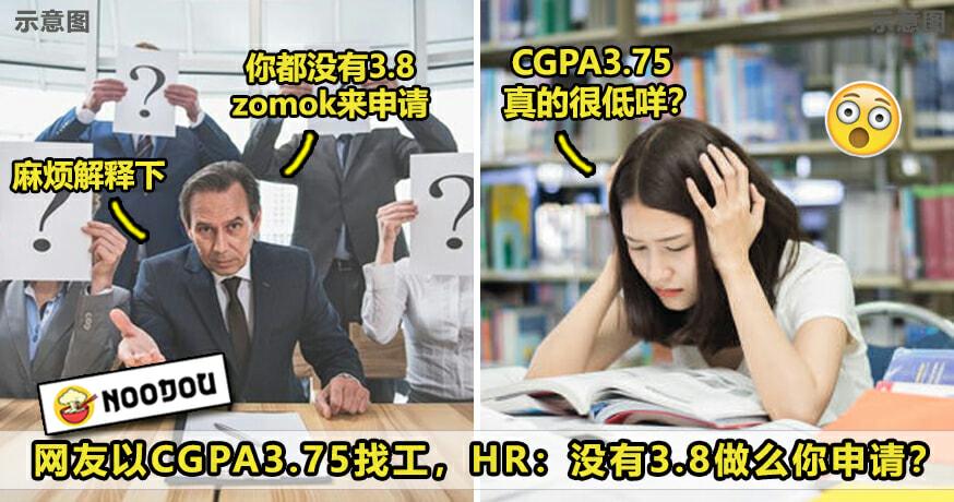 Ft Image Cgpa4