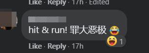 Hit Run