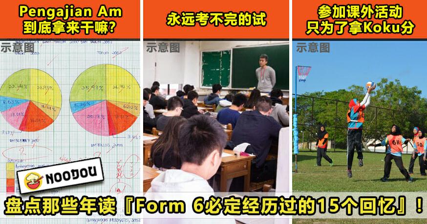 Ft Image Form6 2
