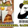 腹肌面包Ft Image V3