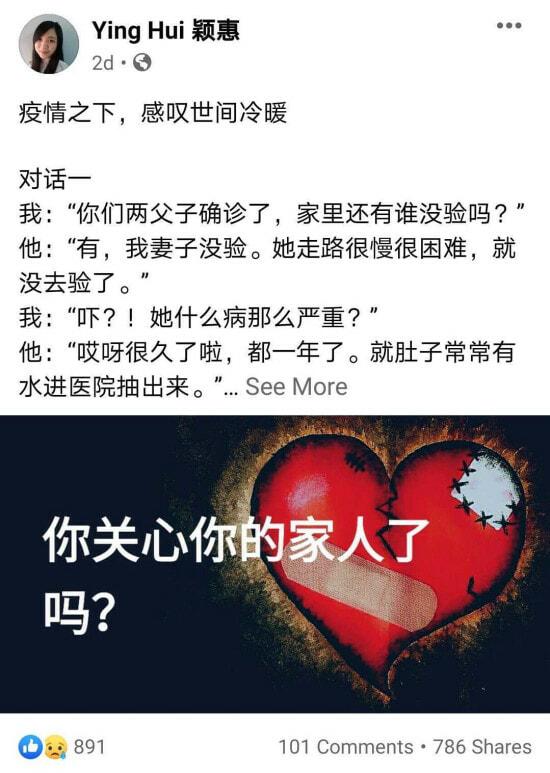 Screenshot 20210811 181203 Com.facebook.katana