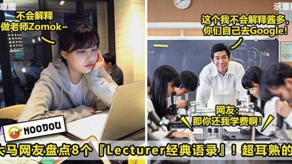 Ft Image Lecturer2
