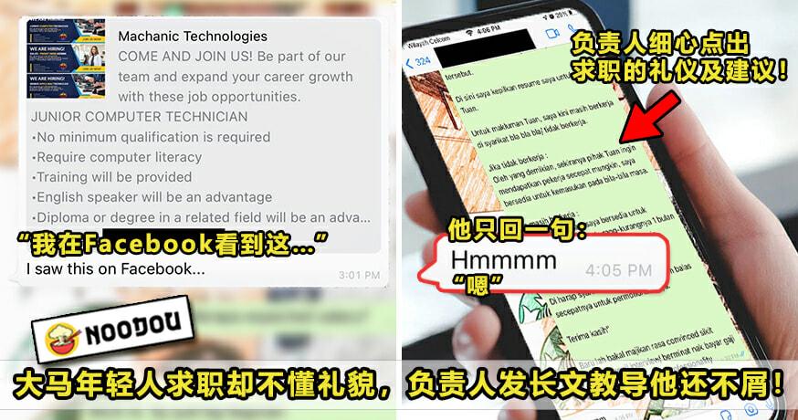 Find Job Hmm Featured