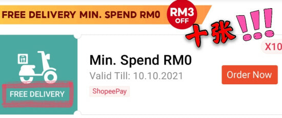 Shopeefood Free Delivery Voucher X10