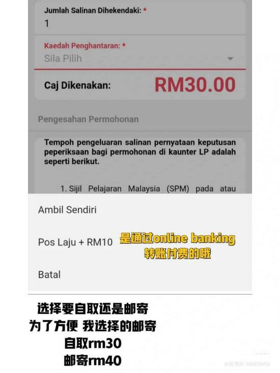 Spm Cert Missing 7