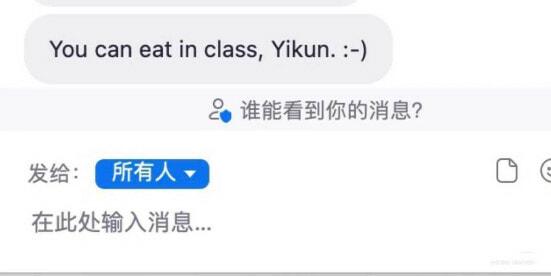 Teacher Reply Yikun